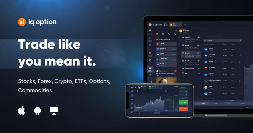 IQ Option Forex Broker